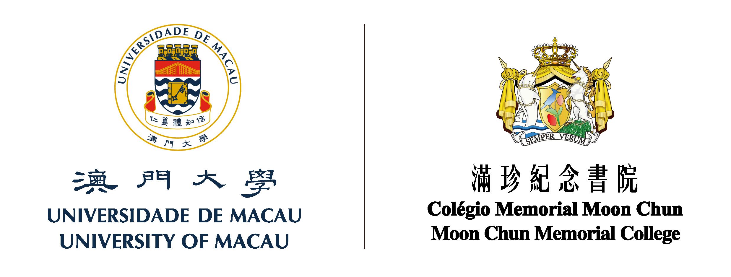 Moon Chun Memorial College | University of Macau Logo